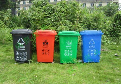 垃圾桶里的爱心