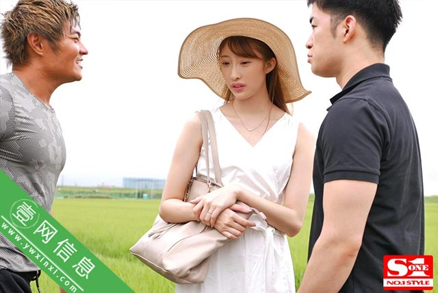 SSNI-869 星宫一花2020最新作品 新婚的她回到老家后遇见了前男友