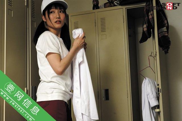 SDAB-142 武田绘玲奈(武田エレナ) 学校里最可爱的棒球部经理