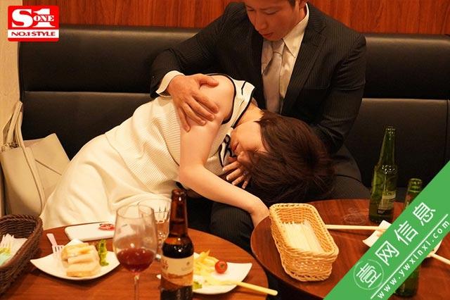 SSNI-878 奥田咲2020最新 情侣重逢又会上演怎样的好戏呢