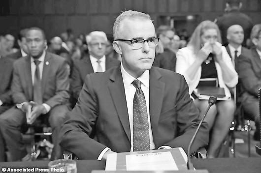 """FBI宣战:誓将""""通俄门""""查到底"""