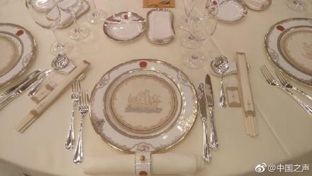 一带一路欢迎晚宴菜单曝光 看看都吃啥