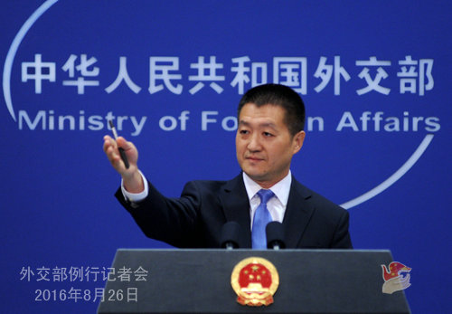 安倍声称希望同习近平在杭州会晤 中方回应