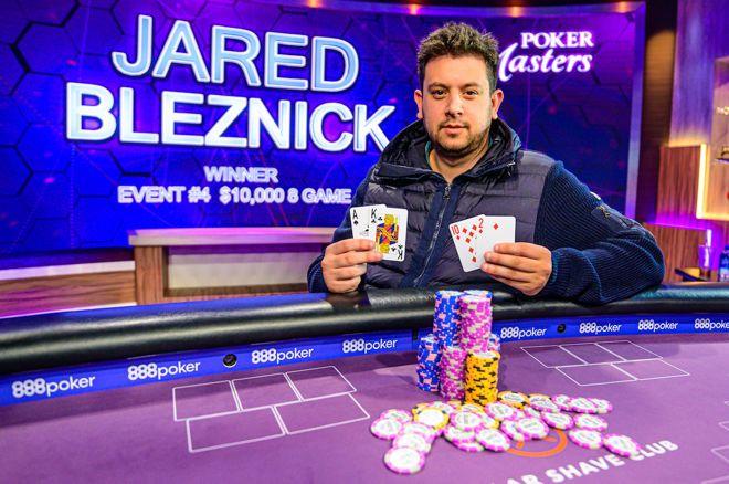 Jared Bleznick摘得2019扑克大师赛$10K八项混合赛桂冠,奖金$153,000