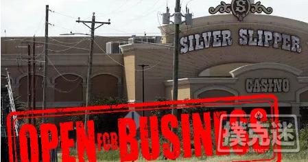 密西西比娱乐场在飓风后重新开放,8月收入受到打击