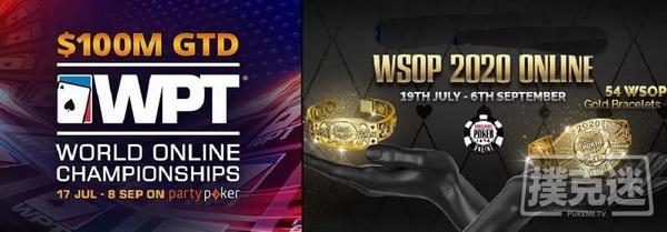 WSOP与WPT之争,首届线上系列赛谁做得更好?
