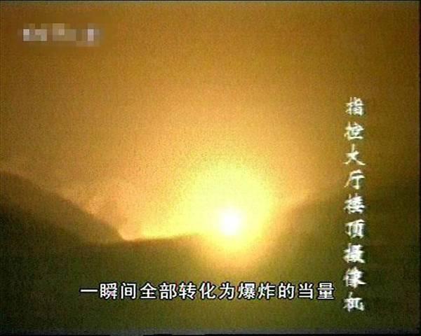 1996年长征火箭发射失败,炸死1000人