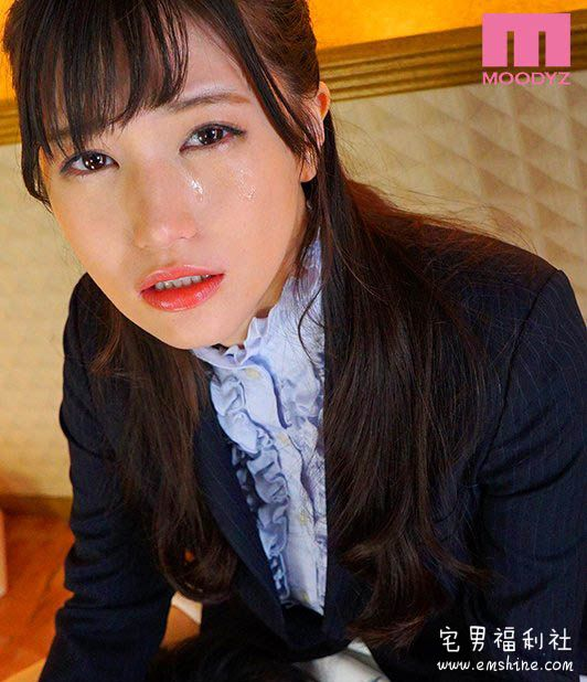 MIDE-663: 主动掰开…高桥しょう子(高桥圣子)被魔舌高潮了! - 宅男福利社