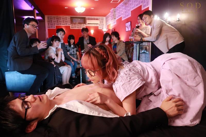 STARS-283:她痛定思痛,决定参加性爱俱乐部,用自己的身体去了解什么是蚀骨销魂的快感〜