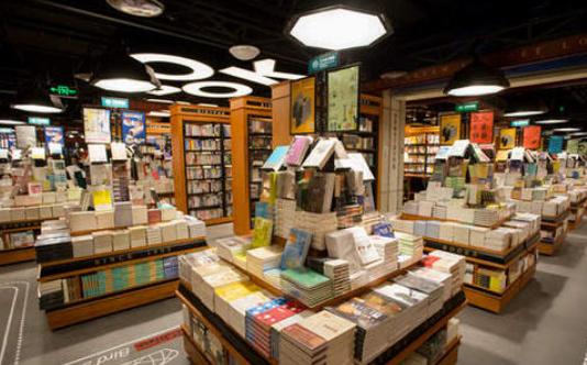 春暖花开时,我想去书店泡上一整天