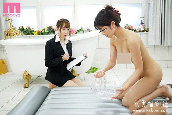 MIDE-703:日下部加奈最新番号,SOD巨乳社员挑战风俗娘帮男客人洗泡泡浴! - 宅男福利社