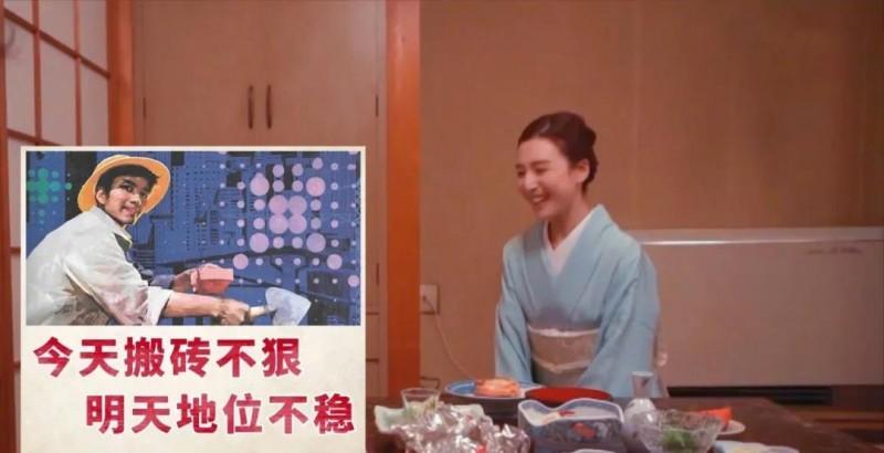 STARS-298古川いおり:温泉民宿,复兴之路