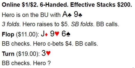 扑克小测验:转牌圈持续下注