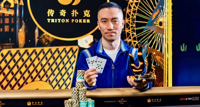 Yu Liang斩获传奇伦敦站£50,000短牌赛事冠军,入账$947,940