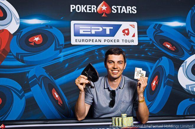 Mikhail Rudoy取得EPT首场短牌豪客赛冠军!