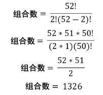 书籍连载:现代扑克理论01-扑克基础知识-2