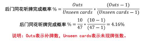 书籍连载:现代扑克理论01-扑克基础知识-3