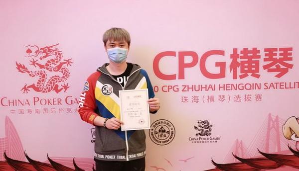 CPG横琴站   主赛事FT诞生!谁是您心中的冠军,请投票给他吧~
