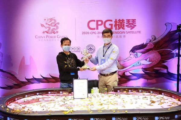 CPG横琴站 | 6UP马小妹儿专访主赛冠军陆彦霖!