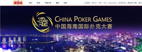 2020CPG®三亚大师赛在线选拔赛计划安排(11.27~11.29)