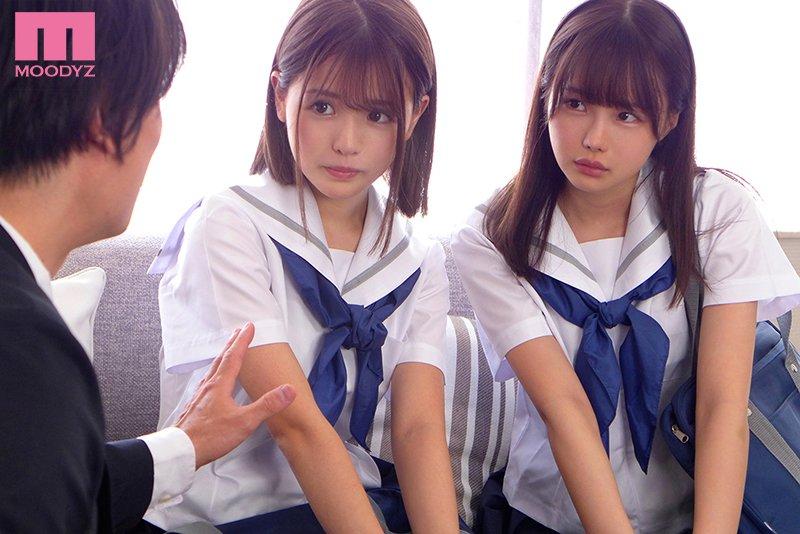 校花女高中生「松本いちか、永瀬ゆい」主动倒贴男老师 大玩3P还让对方中出