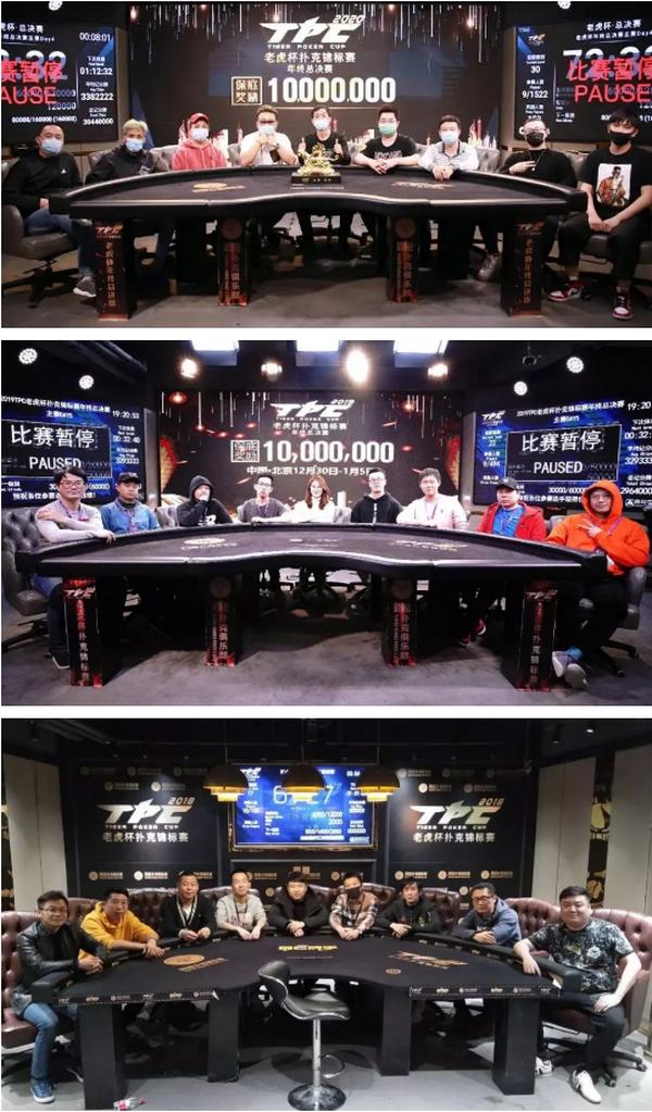 首个5000万系列赛事,2021TPC老虎杯第一季即将开战!