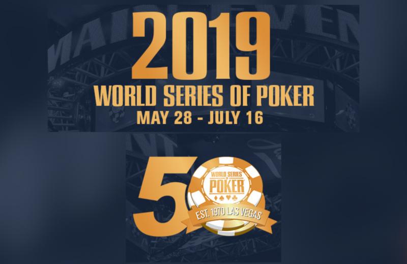 2019 WSOP:50华诞,50天,50个大家最关心的问题(三)