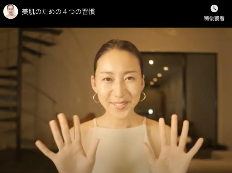 松下纱荣子近况曝光(含2019年专访)