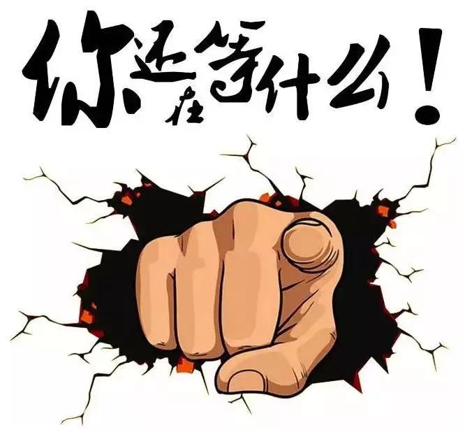 招聘!棋牌游戏主播招募中~