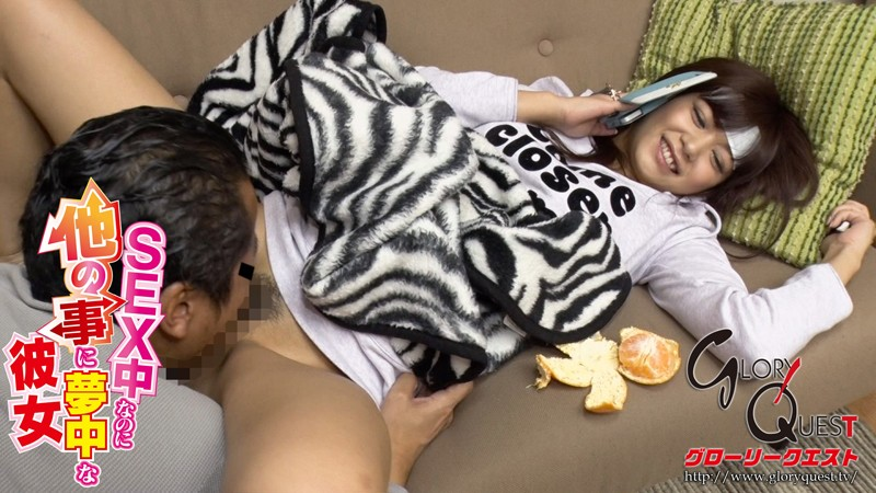 OVG-023:橘优花一边复习功课,坐在沙发上给男友耕地!