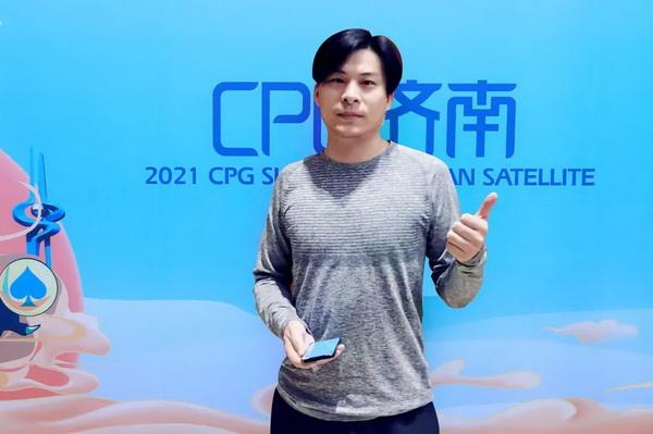 6UP专访CPG新科冠军——王子豪!