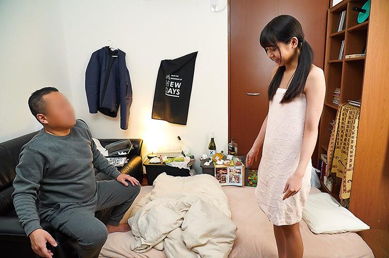 永野いち夏(永野一夏)作品AMBI-129 :收留离家出走的美少女用肉体报恩。